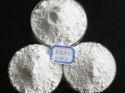 工程塑料专用沉淀硫酸钡